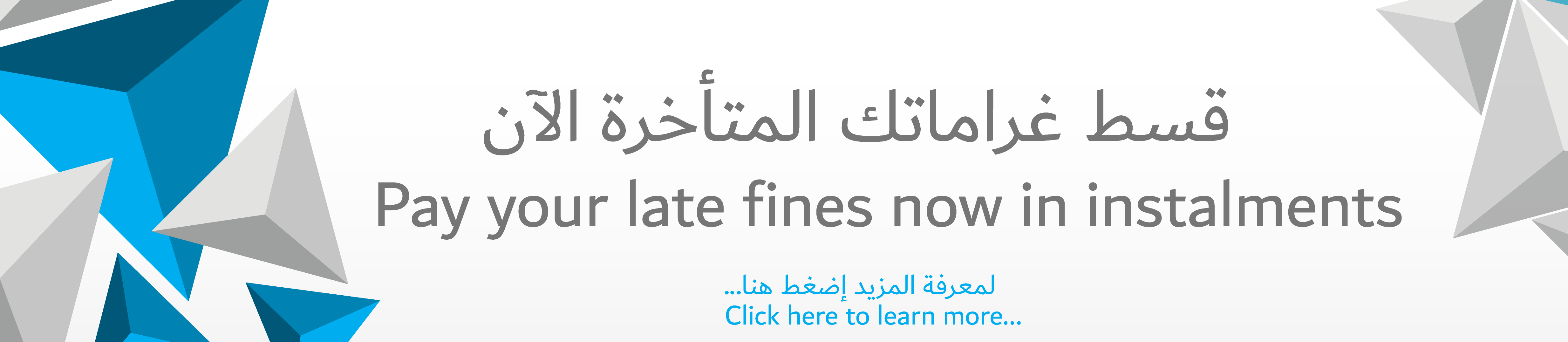 Pay your late fines